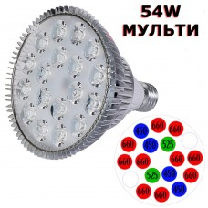 Фитолампа 54W Е27 Мультиспектр
